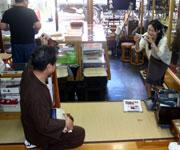 20061104-fmsetagaya-8