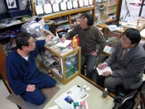 20070127-ABC001