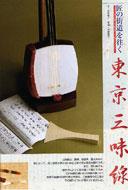 20070127-shuto002