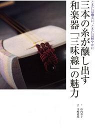 20070127-wako-2