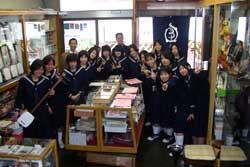 20070128-kamiishi_005