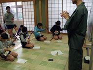 20081208-shiroyama-4